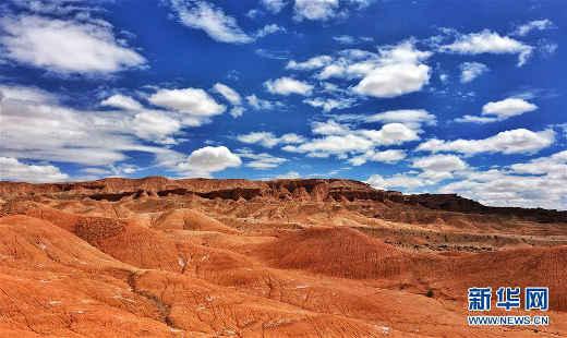 Mars Simulation Photo