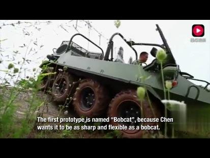 all-terrain vehicle (ATV) photo