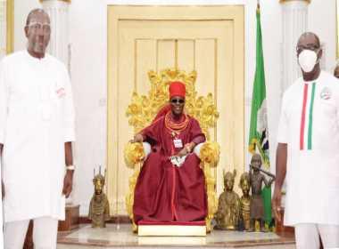 Omo N'Oba N'Edo, Uku Akpolokpolo, Ewuare II Photo