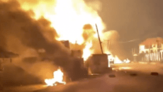 Gas Explosion Photo