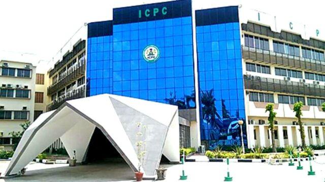 ICPC Headquarter